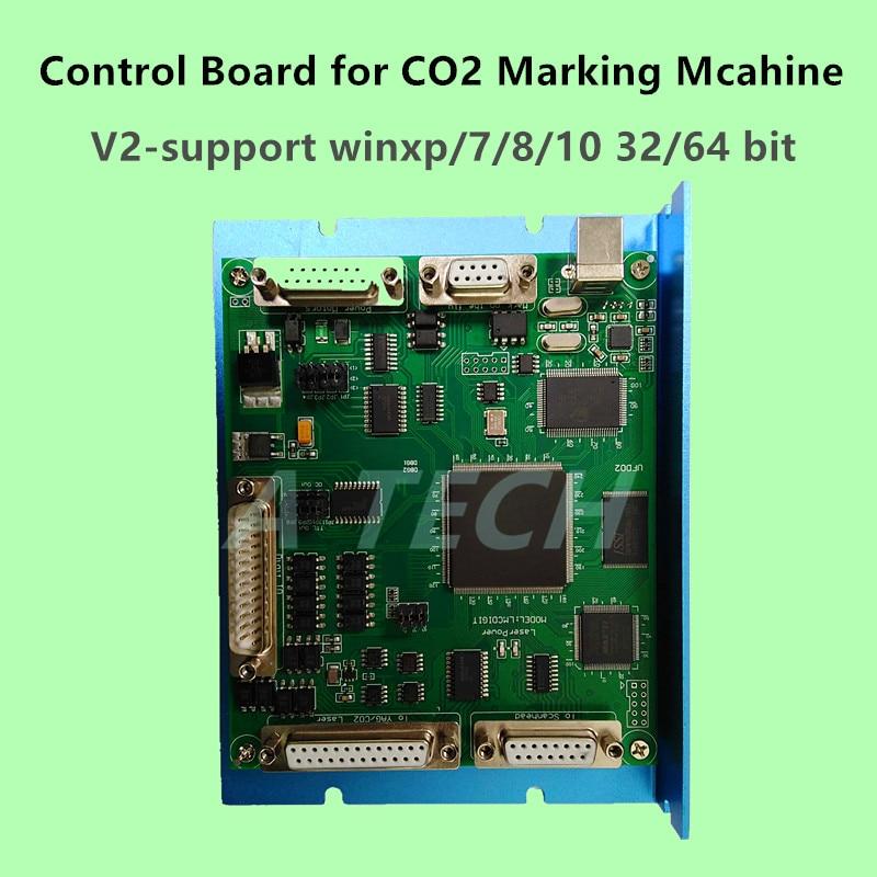 CO2 Laser marking machine Control board , 64 bit win 10 EZcad controller, control system, replace JCZ board