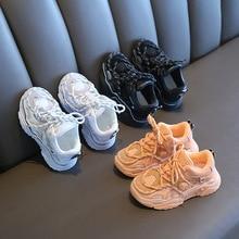 Girls' Sports Shoes 2021 Spring New Autumn Children's Comfortable Non-slip Boys Fashion Kids Running
