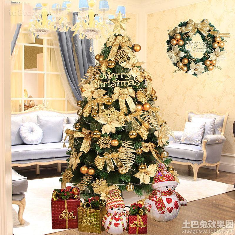 شجرة عيد الميلاد, شجرة عيد الميلاد صغيرة من الألياف البصرية 290 فروع مكتب الأسرة شجرة عيد الميلاد الصغيرة 190812123