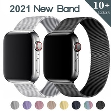 Milanese Watchband for Apple Watch 38mm 42mm 44mm 40mm Stainless Steel Women Men Bracelet Band Strap