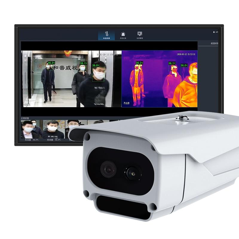 ماكينة تعبئة أوتوماتيكية عالية السرعة قياس درجة حرارة الجسم فحص كاميرا CCTV الحرارية لمراقبة