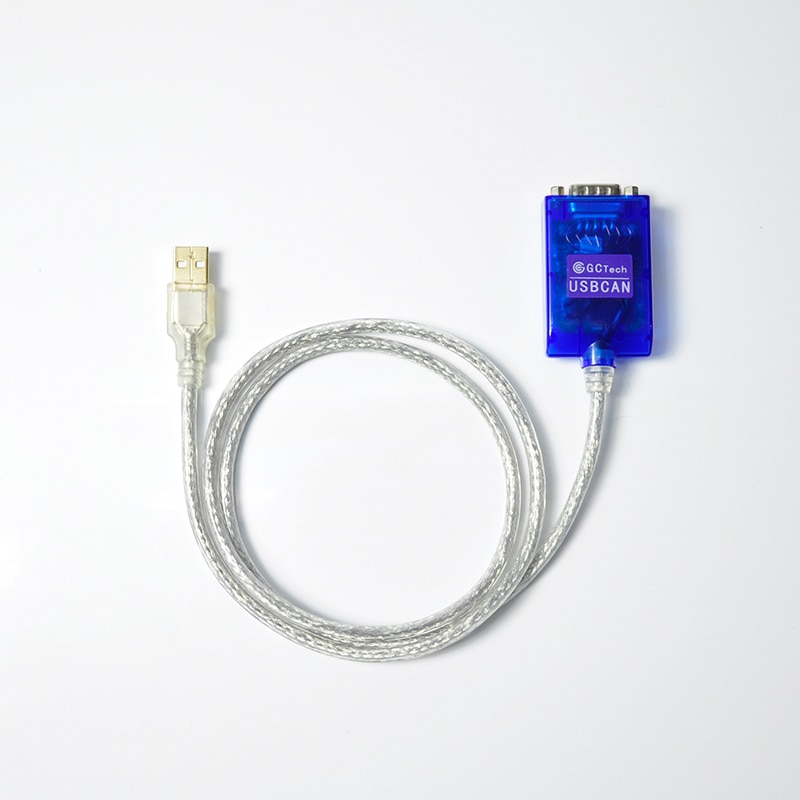 CAN analyzer USBCAN USB to CAN CAN conversion debugger interface card usb CAN boutique canopen j1939 dbc protocol analysis enlarge