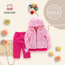 Baby three piece girls' suit long sleeve spring and autumn warm clothes