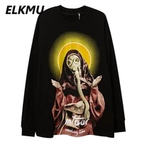 elkmu hip hop funny virgin print sweatshirt men 2021 autumn oversized pullover harajuku cotton tops casual loose clothes hm568
