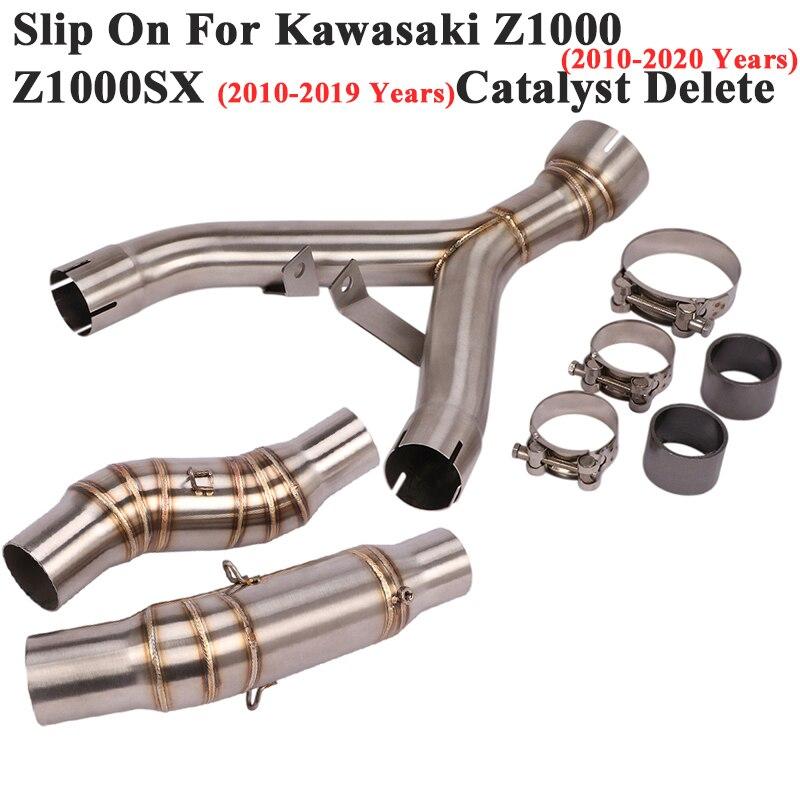 Slip On For Kawasaki Z1000 Z1000SX 2010 - 2020 Motorcycle Exhaust Escape Modify Middle Link Pipe Cat Delete Eliminator Enhanced