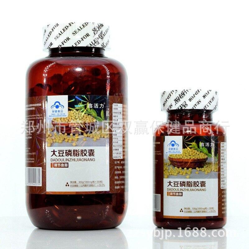 Soybean Lecithin Capsules 2017 Nian 10 Yue Wei Shi Jian Zi (1998) No. 618 24 Soybean Phospholipid Cfda