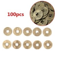 100pcs chinese feng shui lucky chingancient coins set educational ten emperors antique fortune money coin luck fortune wealth