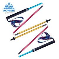 2PCS AONIJIE E4201 Lightweight Folding Collapsible Quick Lock Trekking Pole Hiking Pole Trail Running Walking Stick Carbon Fiber