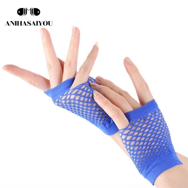 Короткие ажурные варежки для ночного клуба, разноцветные забавные Женские варежки в стиле панк, сетчатые перчатки, полые перчатки без пальц...