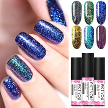1 bouteille PICT YOU paon-plumes série UV Gel Bling paillettes bleu tremper ongles UV Gel vernis Gel vernis