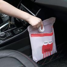 15pcs  Cute cartoon car interior cleaning bag Car Trash Bag Disposable Garbage Bag Home Self-adhesive Cleaning Bags @10