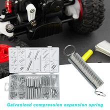 200 Pcs Draagbare Verzinkt Trekveer Compressie Bekwame Productie Extension Diverse Metal Hardware Kits Accessoire