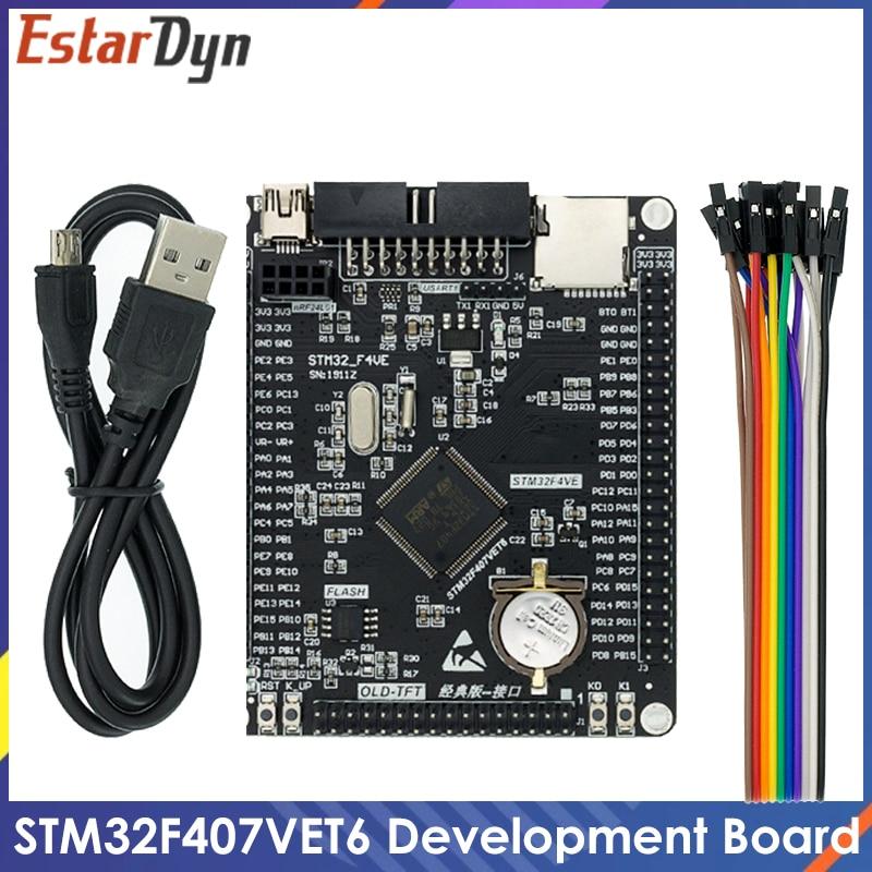 STM32F407VET6 مجلس التنمية Cortex-M4 STM32 الحد الأدنى نظام التعلم مجلس مجلس الأساسية