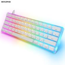 Skyloong Mini Portable 60% Gamer Mechanical Keyboard Hot Swap RGB Backlit Gateron Yellow 3Pin Switch