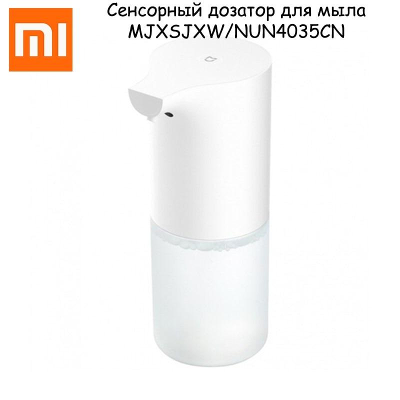 Сенсорный дозатор Xiaomi Mijia Automatic Foam Soap Dispenser (MJXSJXW) (белый) Объем-0.32 л, Батарейка AA (4 шт)  E-NUN4035CN
