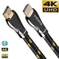 4K 60 Гц HDMI-кабель V 2,0 аудио видео HDMI-HDMI кабель для Samsung LG SONY TCL PS5 PS4 TV box 8K разделитель переключатель 1 м 10 м 20 м
