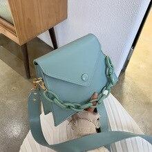 Summer small fresh bag female shoulder bag new 2020 net red ins messenger bag wild chain small bag