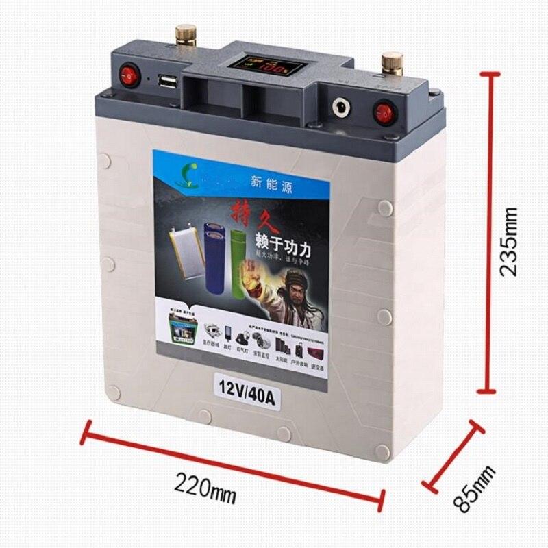 بطاريات للتخزين 12 فولت 30ah بطارية ليثيوم بنك الطاقة