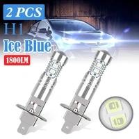 2pcs h1 led headlight auto bulbs 10smd 1800lm 8000k ice blue super bright car headlights 12 24v waterproof dust proof headlights