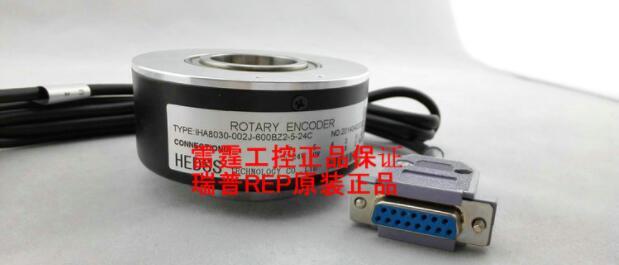 Novo codificador incremental original IHA8030-002J-600BZ2-12-24C
