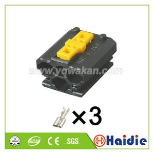 Free shipping 5sets 3pin tyco black auto electric waterproof wire harness connector 1544225-1