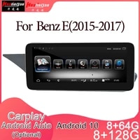 android 10 car multimedia dvd stereo radio player gps navigation carplay auto for mercedes benz e class2015 2017 2din