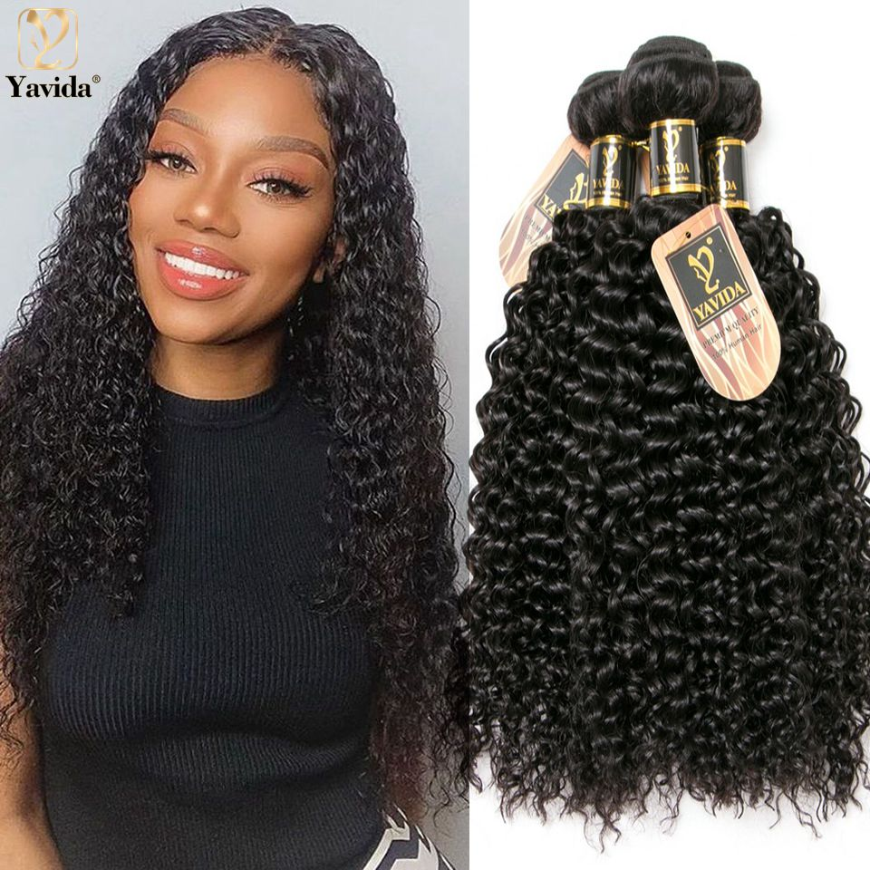 Kinky Curly Bundles Mongolian Curly Human Hair Weave Bundles 100% Unprocessed Natural Color Human Ha