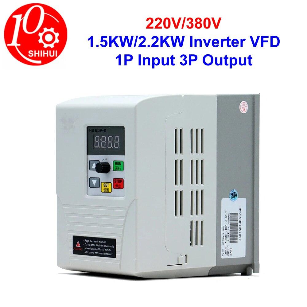 VFD 1.5KW/2.2KW العاكس متغير التردد سائق 220 فولت 1-Phase المدخلات 3-Phase الإخراج ل نك المغزل المحرك سرعة التحكم