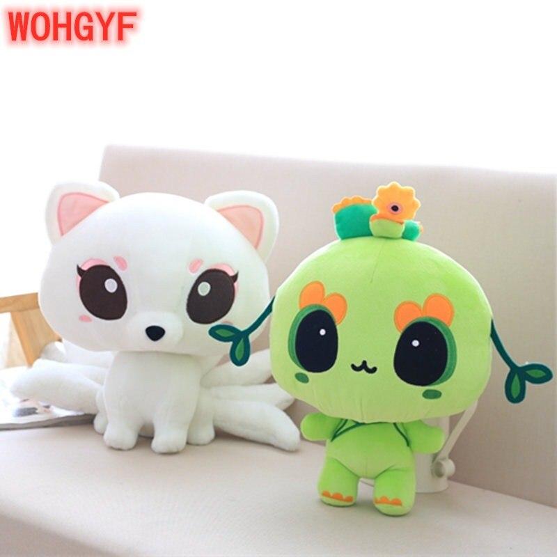 1 unidad Kawaii 23-25cm de nueve colas zorro juguetes de felpa suave zorro árbol demonio juguete TV personaje peluche Animal juguetes niños regalos