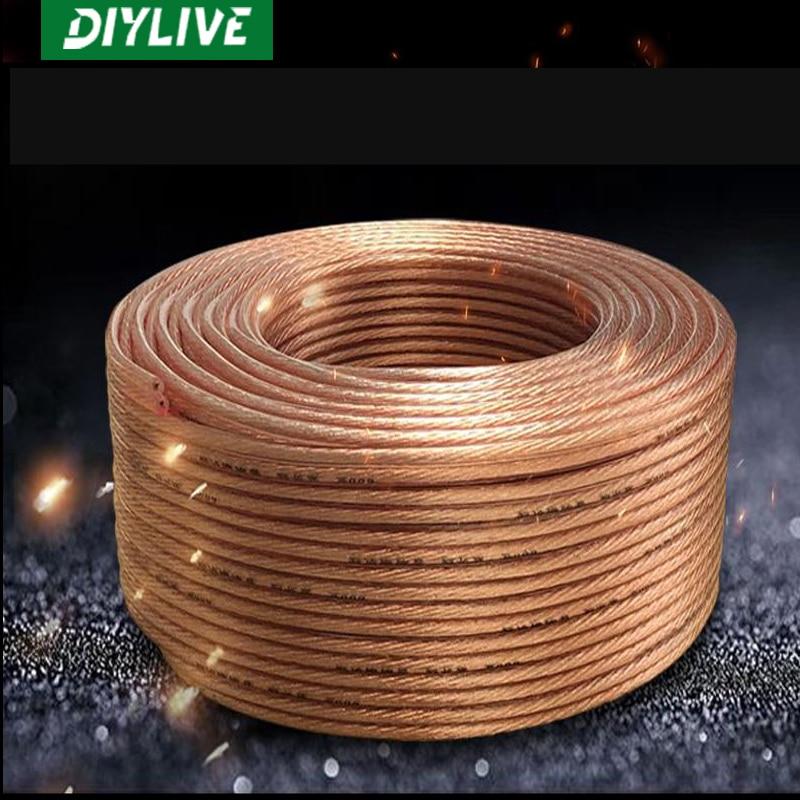 Núcleo de alambre grueso de cobre puro, amplificador de potencia de cuerno...