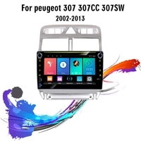 eastereggs 8 for peugeot 307 307cc 307sw car radio multimedia video player gps navigation android 2din no dvd