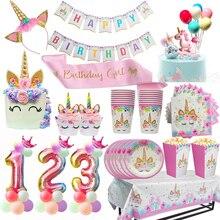 Best 1 2 Birthday כובע במחיר המשתלם ביותר מבצעים נהדרים לקניית 1 2 Birthday כובע מחנויות של 1 2 Birthday כובע ב Ww25 Tomstrom Online