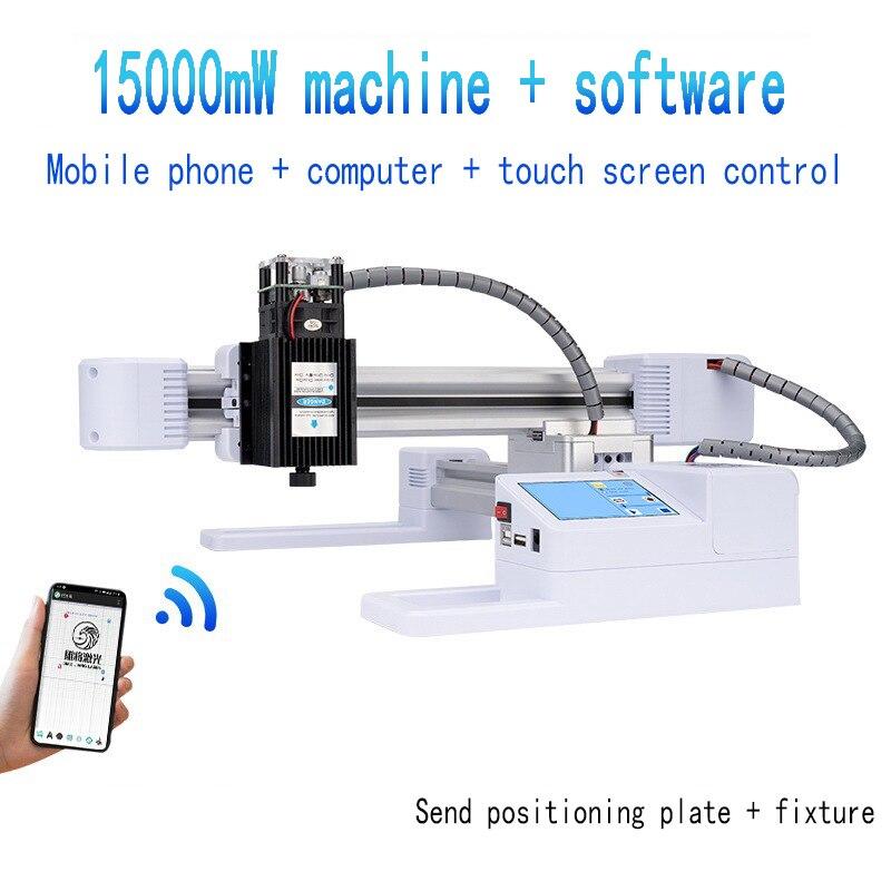 15000mW CNC laser engraving machine cutting machine woodworking engraving machine professional engraving tools