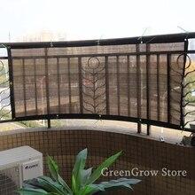 Filet dombrage HDPE anti-uv   Couleur café de bonne qualité 0.9x6m filet de sécurité de la garde-corps du balcon à la maison couvre-plantes succulente filet de protection solaire
