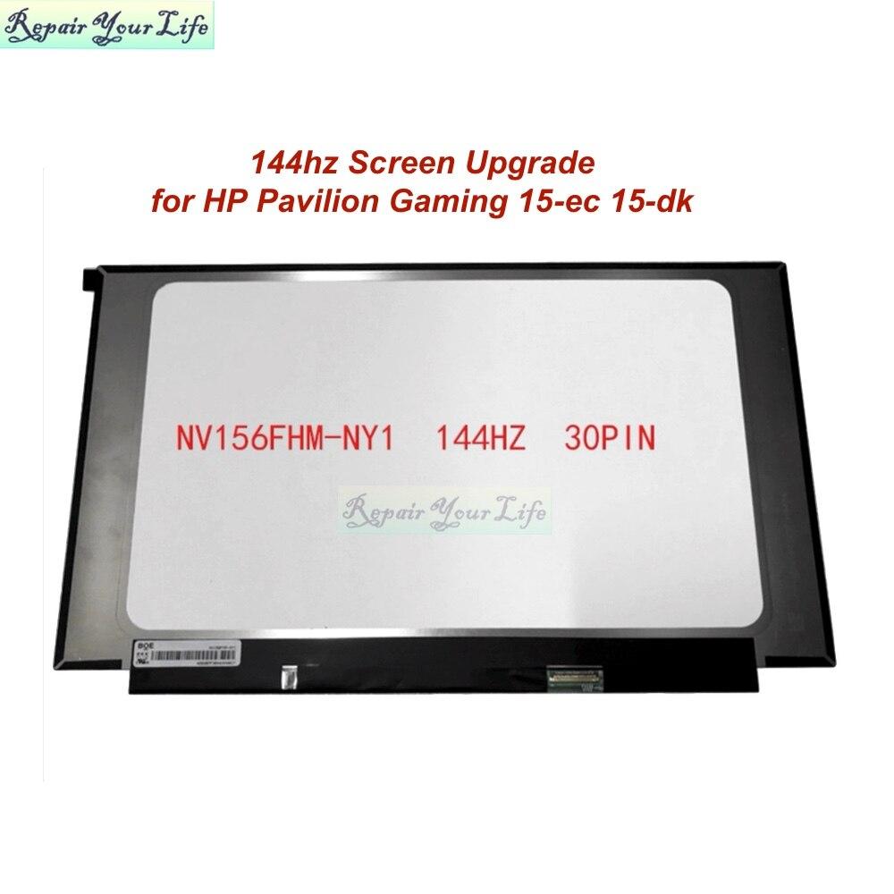 15.6 30 دبابيس FHD شاشة LCD المحمول 144hz شاشة ترقية NV156FHM-NY1 ل HP بافيليون الألعاب 15-ec 15-dk gtx1050 مصفوفة العرض