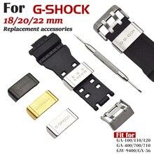 Cerradura de correa de reloj Casio, accesorios de G-SHOCK, GA-110, GD-100, GG-1000, DW-5600, anillo con bisel de Metal, hebilla de soporte