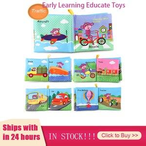 Детские погремушки игрушки мягкие книга из ткани о животных для новорожденных Коляски Подвесные Игрушки для малышей раннего обучения Образование Детские игрушки Монтессори