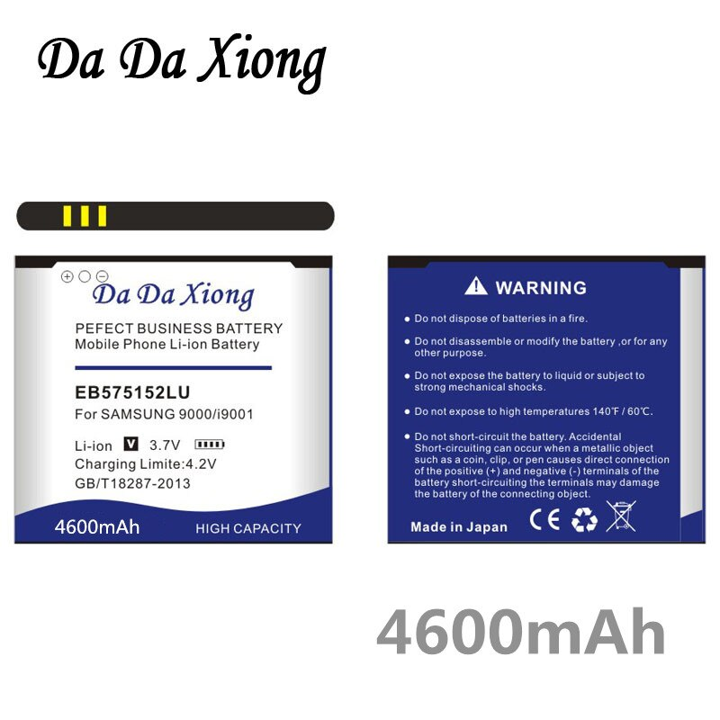 Da Da Xiong 4600mAh EB575152LU Li-ion Phone Battery for Samsung Galaxy S i9000 i9001 I9003 i8250