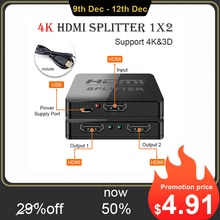Hdmi сплиттер 1 в 2 out 1080p 4K 1x2 1x4 HDCP Стриппер 3D сплиттер усилитель сигнала питания HDMI разветвитель для HDTV DVD PS3 Xbox