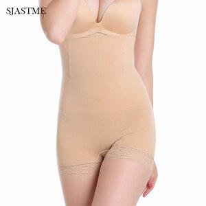 SJASTME Women Waist and Thigh Control Butt Lifter body Shaper Seamless Panties High Waist Boyshort Shapewear Slimming underwear