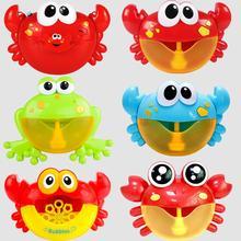 Kids Cartoon Electric Automatic Frog Crab Bubble Machine Music Soap Water Bubble Maker Blower Machine Outdoor Bath Bubble Toy