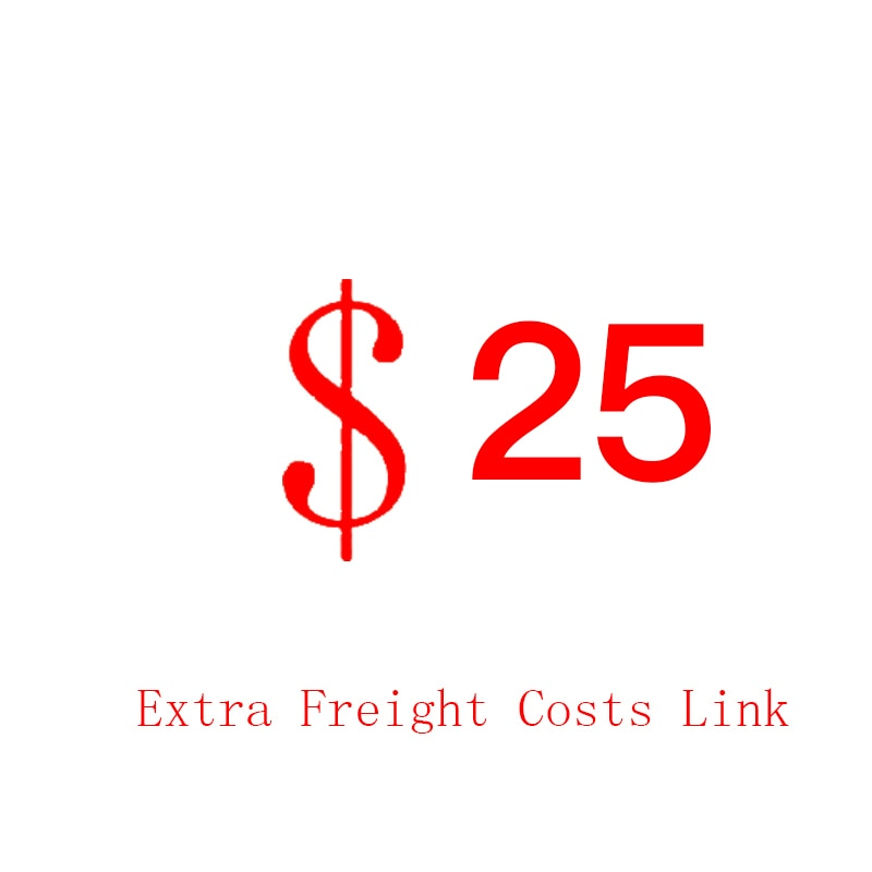 25 تكاليف شحن إضافية