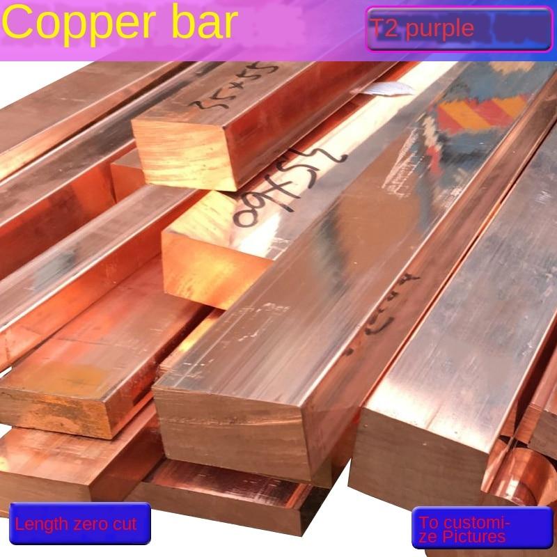 8x20x200mm High Quality T2 Red Copper Shaft Square Flat Bar Model Maker DIY material 4x40x200mm 4x20x200mm 2x20x200mm 5x40x200mm