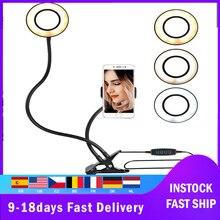 24 LED 480LM 1.8 M maquillage Selfie anneau lampe éclairage photographique avec trépied support pour téléphone prise USB Photo Studio