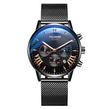 2021 New Cool Watch Male Student Chronograph Quartz Watch Luminous Waterproof Multifunctional Men Fa