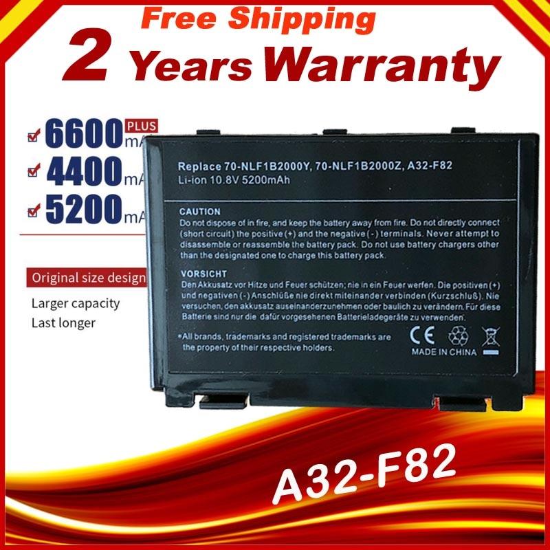 Laptop Battery for Asus A32-f82 A32-F52 F52 k40in K50 K50iJ K51 k50AB k50ID k50iJ N82 K40 K42J K42 k50c K51 A32 F82 Fast shippin