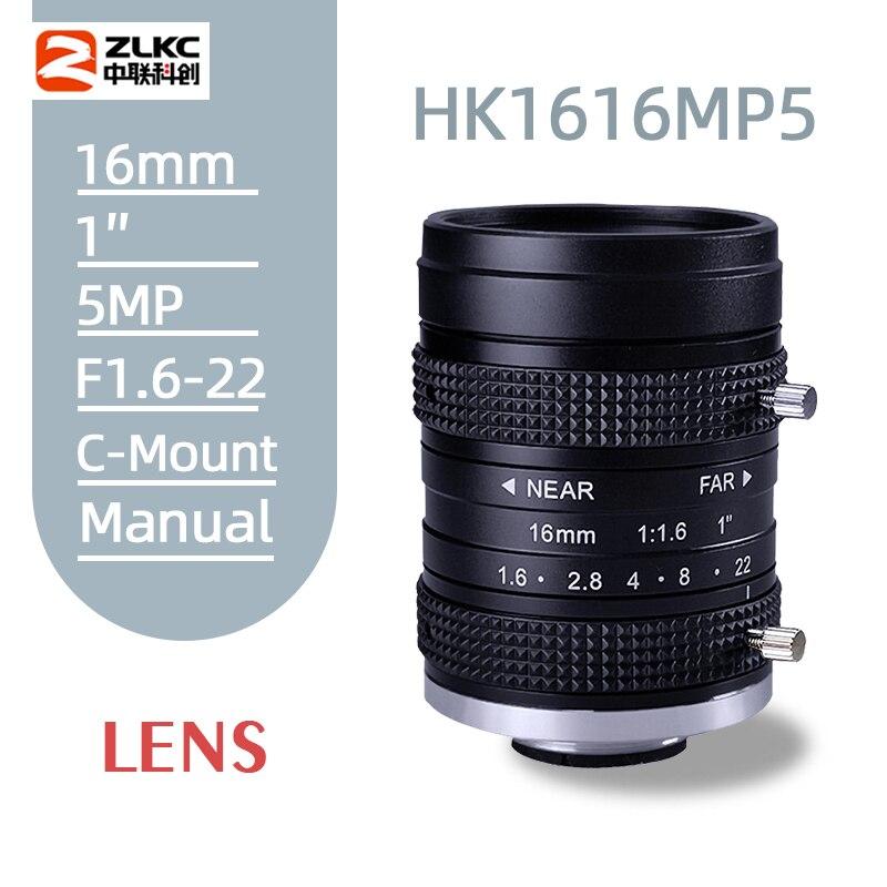 Lente de montaje 5MP C 16mm ITS / Machine Vision lente de longitud focal fija Cámara Industrial 1 pulgadas Iris Manual para seguimiento de carretera
