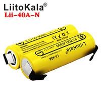 LiitoKala Lii-40A IMR 21700 4000mAh 40A High Capacity Protected Flat Top Rechargeable Li-ion Battery+DIY Nicke