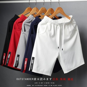 White Shorts Men Japanese Style Polyester Running Sport Shorts for Men Casual Summer Elastic Waist Solid Shorts Printed Clothing