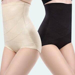 Ladies Seamless Briefs Postpartum Corset Hip Shaping Body High Waist Body Belly Pants Thin Shorts Women's Underwear